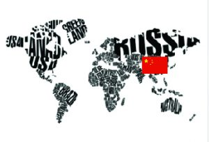 World Map China